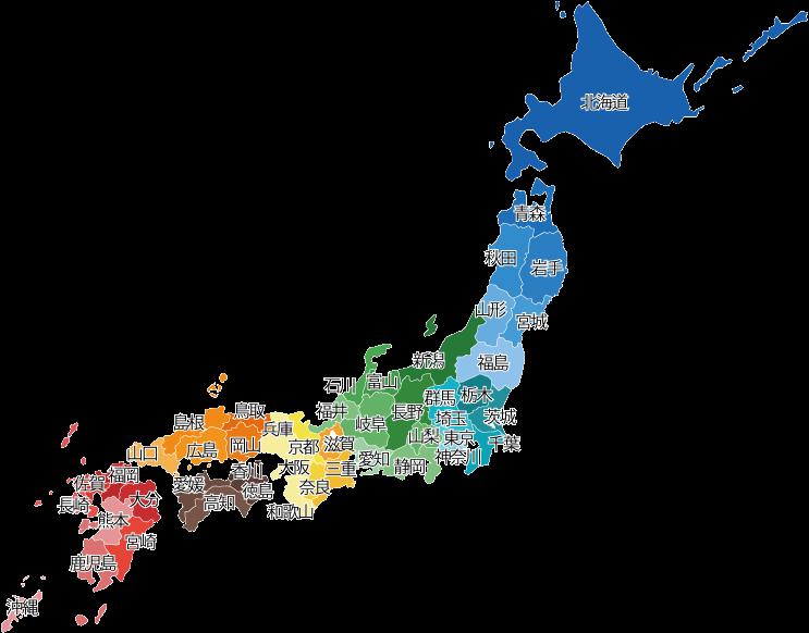 日本地図 都道府県表記 都道府県毎 色分け